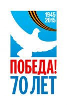 Pobeda70 logo RGB