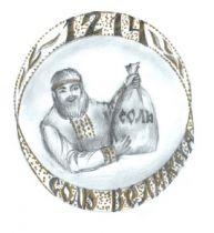 Полезные советы соли великой logo