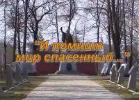 b_200_281_16777215_00___images_img_2020spring_film-s-vospominaniyami-veteranov-velikoj-otechestvennoj-vojny-nekrasovskogo-rajona_1.jpg