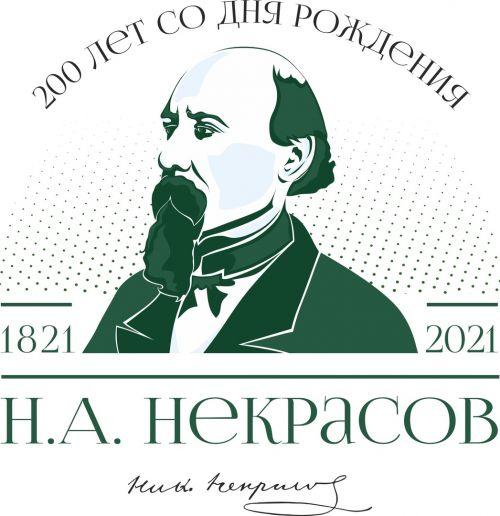 b_500_0_16777215_00___images_img_2021_literaturnyj-fleshmob-k-yubileyu-n-a-nekrasova_1.jpg