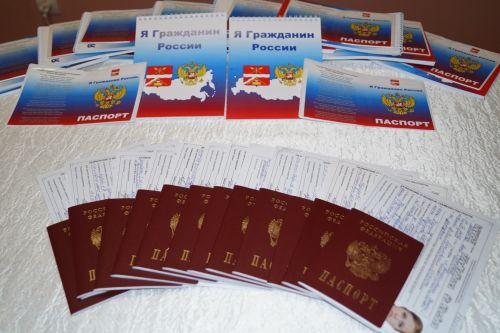 Паспорта 1