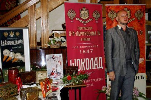 abrikosov