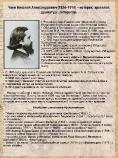 Литературная выставка_15