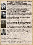 Литературная выставка_22