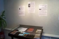 Литературная выставка_3