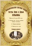 Фестиваль постной кухни_14