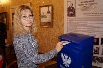 Гашение почтовой продукции к 150-летию С. А. Виноградова_21