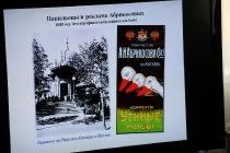 Абрикосов в музее_10