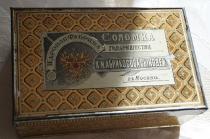 Абрикосов в музее_17