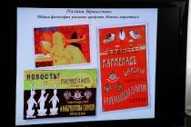Абрикосов в музее_9