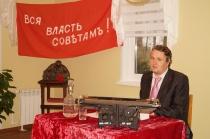 Тематический вечер к 100-летию Октябрьской революции_10