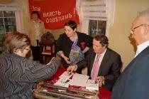 Тематический вечер к 100-летию Октябрьской революции_14