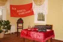 Тематический вечер к 100-летию Октябрьской революции_2