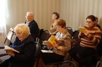 Презентация новой книги Светланы Комогорцевой_1